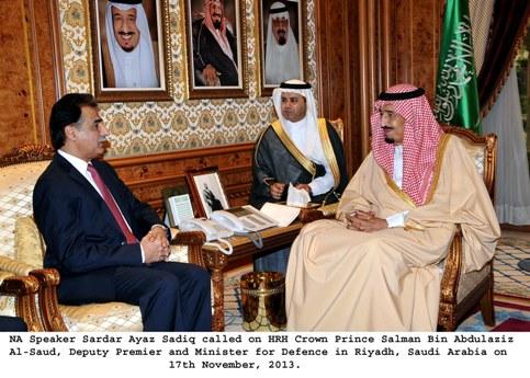 Speaker_Prince_Salman (1)
