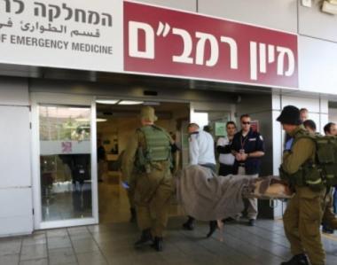 golan-hospital