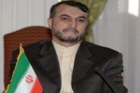 International-Syria-Peace-Pilgrims-meet-Iranian-Deputy-FM