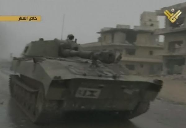 SSSyrian-Army