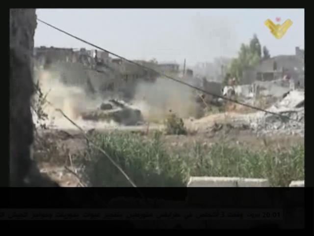 Syrian Army Regains Htaitat al-Jarsh in Eastern Gouta, Advances in Jobar