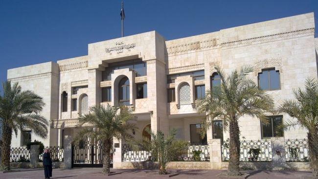 392443_syria-embassy (1)