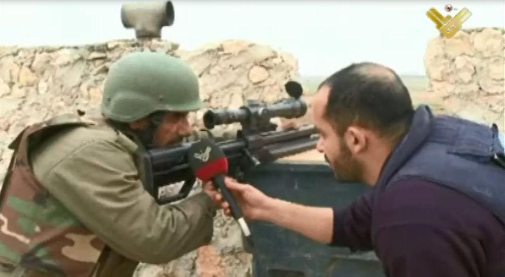 Manar-Syrian-Army