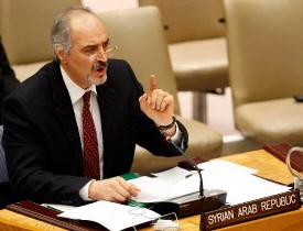Syria_UN_pic_1
