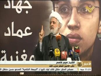 Sheikh_Qassem_Jihad (1)