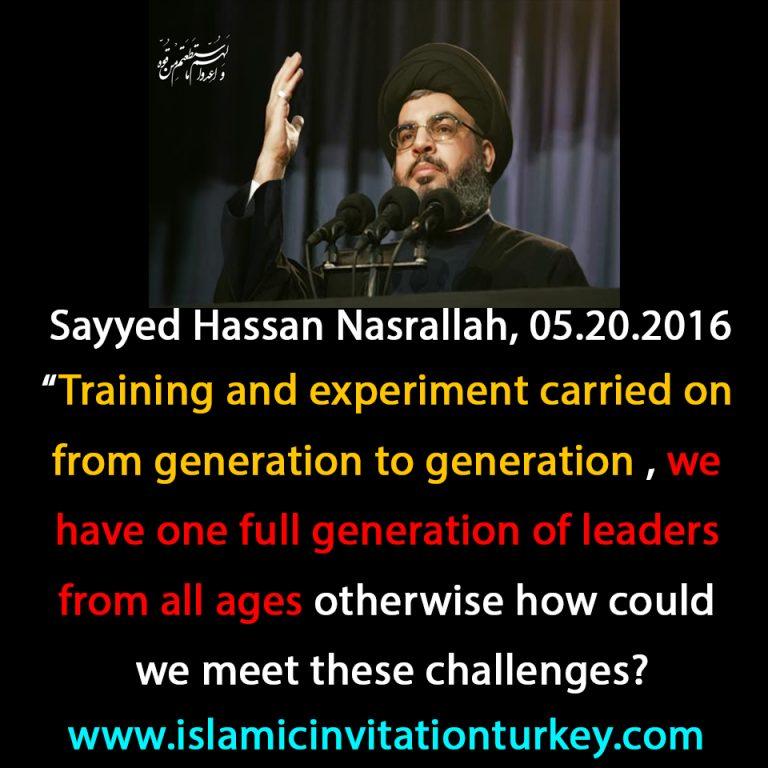 nasrallah-4-768x768