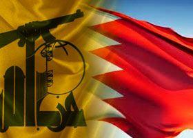 hezbollah_bahrain-1