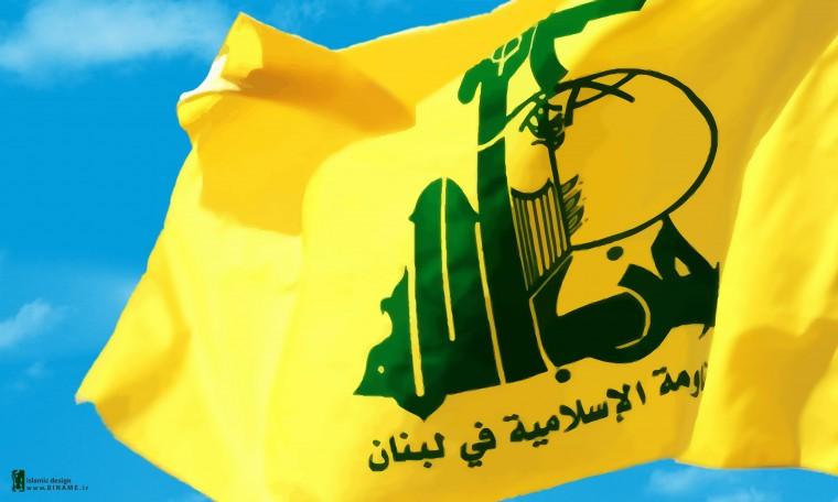 Hezbollah-1