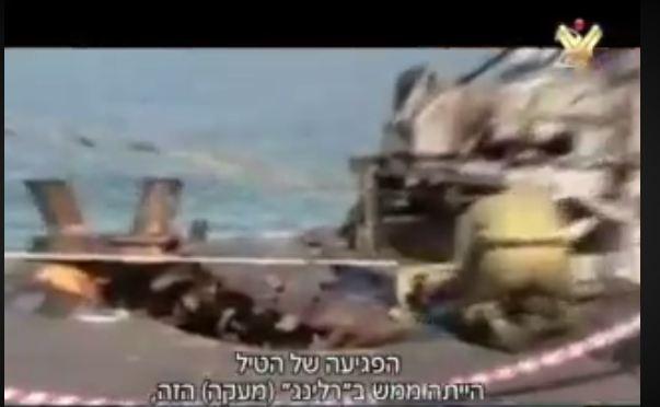 Zionist-Warship