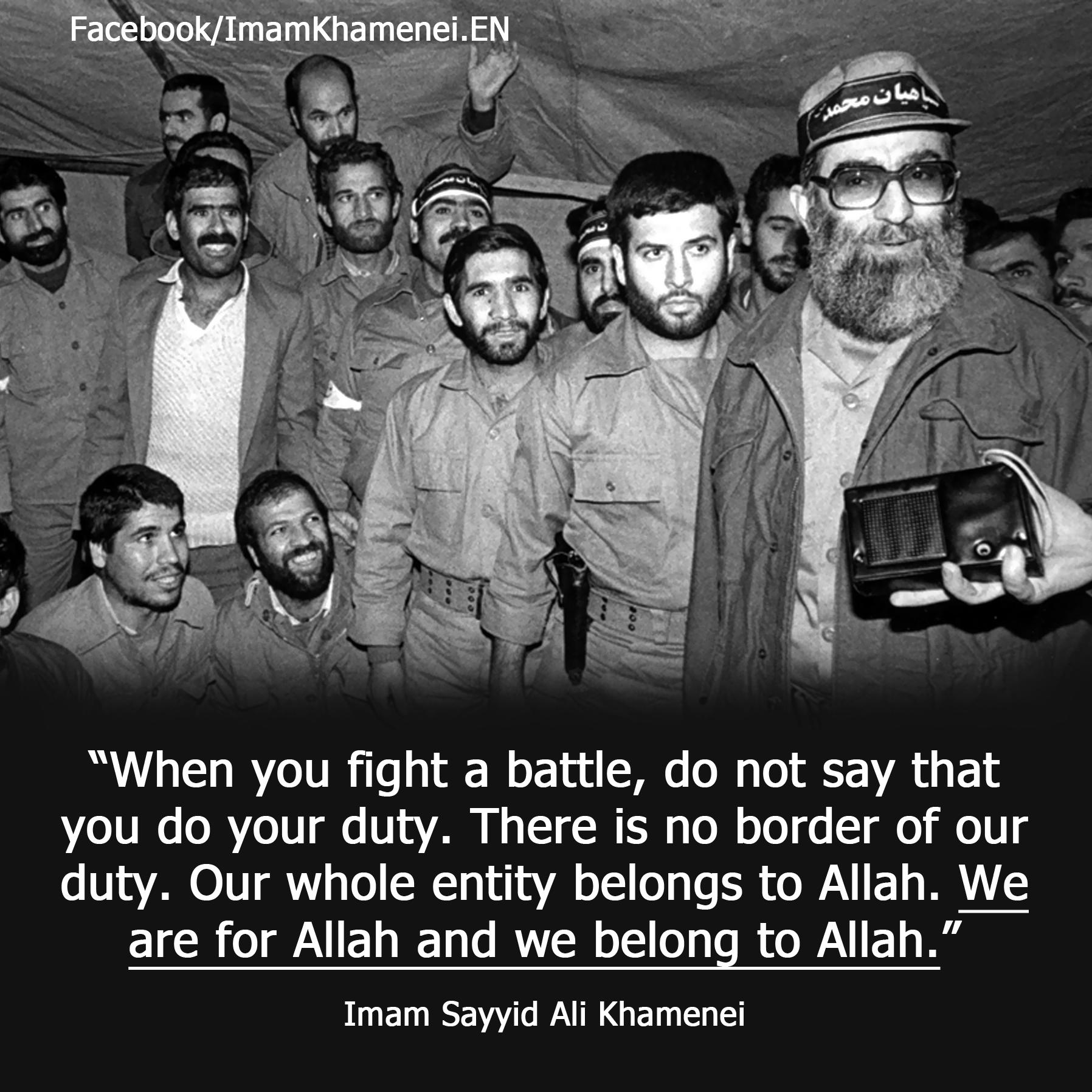 we-belong-to-allah