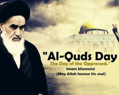 Al-Quds_Day